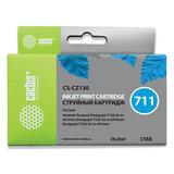 Картридж струйный CACTUS (CS-CZ130) для плоттеров HP DesignJet T120/T520, голубой