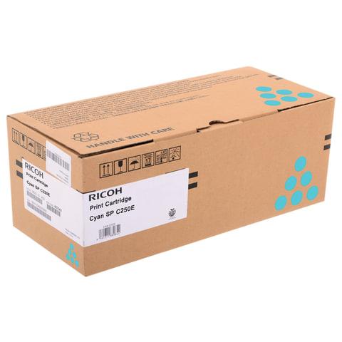 Тонер-картридж лазерный RICOH (SP C250E) SPC250/C260/C261, голубой, оригинальный, ресурс 1600 страниц, 407544