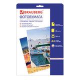 Фотобумага для струйной печати, А4, 260 г/м<sup>2</sup>, 50 листов, односторонняя глянцевая, BRAUBERG, 363126