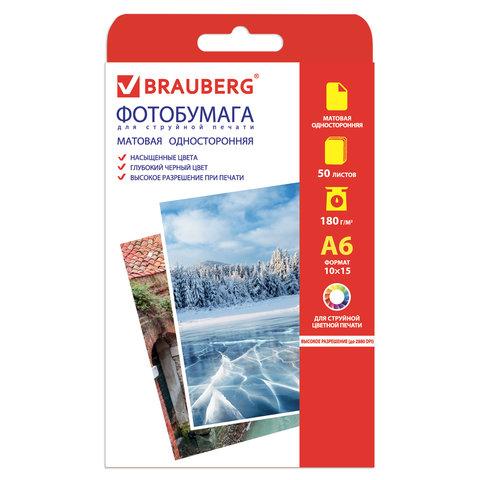Фотобумага 10х15 см, 180 г/м2, 50 листов, односторонняя, матовая, BRAUBERG, 363127