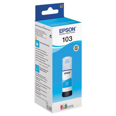 Чернила EPSON (C13T00S24A) для СНПЧ EPSON L3100/L3101/L3110/L3150/L3151/L1110, голубые, ОРИГИНАЛЬНЫЕ