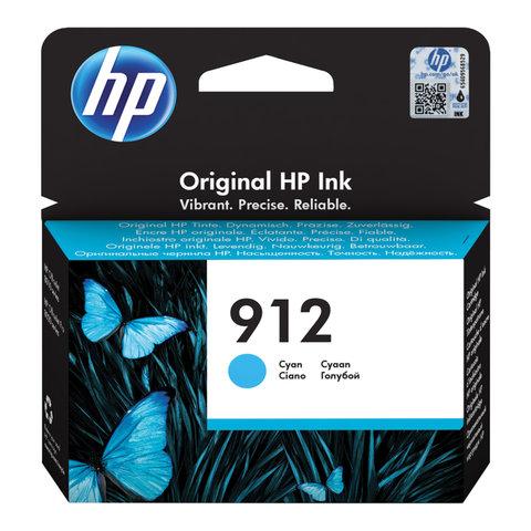 Картридж струйный HP (3YL77AE) для HP OfficeJet Pro 8023, №912 голубой, ресурс 315 страниц, оригинальный