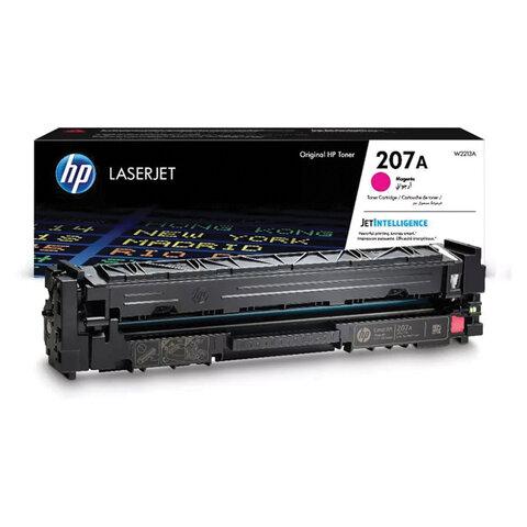 Картридж лазерный HP (W2213A) 207A для HP Color LJ M282/M283/M255, пурпурный, оригинальный, ресурс 1250 страниц