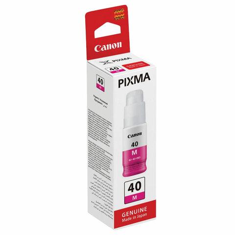 Чернила CANON (GI-40M) для СНПЧ Pixma G5040/G6040, пурпурные, ресурс 7700 страниц, оригинальные, 3401C001