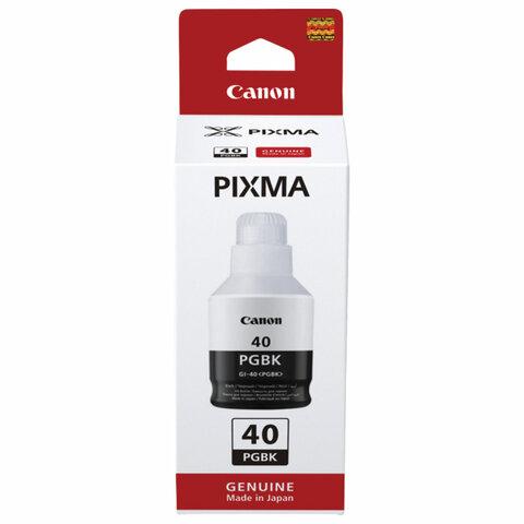 Чернила CANON (GI-40BK) для СНПЧ Pixma G5040/G6040/GM2040, черные, ресурс 6000 страниц, оригинальные, 3385C001
