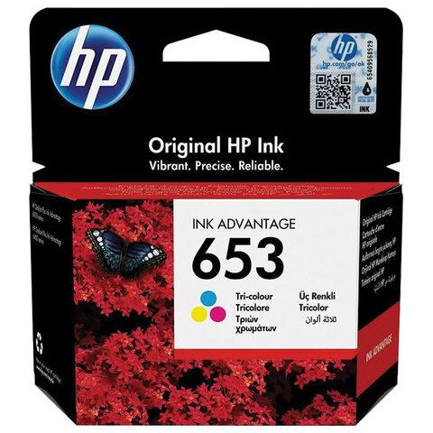 Картридж струйный HP (3YM74AE) для DeskJet Plus Ink Advantage 6075 / 6475, цветной, 200 страниц, оригинальный