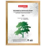 "Рамка 30х40 см, дерево, багет 18 мм, BRAUBERG ""HIT"", канадская сосна, стекло, 390026"
