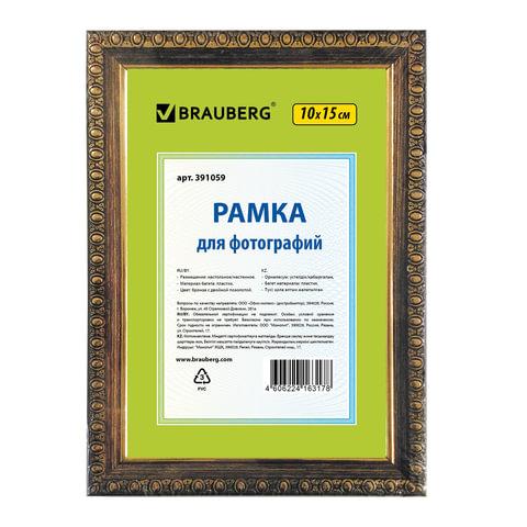 """Рамка BRAUBERG """"HIT5"""", 10х15 см, пластик, бронза с двойной позолотой (для фотографий), 391059"""