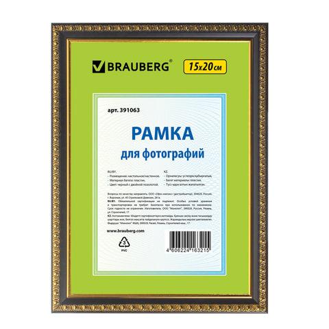 """Рамка BRAUBERG """"HIT5"""", 15х20 см, пластик, черная с двойной позолотой (для фотографий), 391063"""