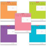 """Тетрадь 18 л., ERICH KRAUSE, клетка, обложка мелованный картон, """"Новая классика"""", 33733"""