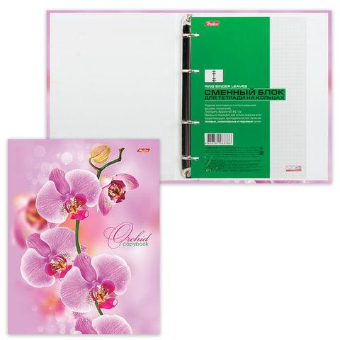 """Тетрадь на кольцах, 120 л., HATBER, ламинированная обложка, """"Розовая орхидея"""", 120ТК5B1 04374, T159149"""