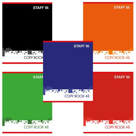Тетрадь А5, 48 л., STAFF, клетка, офсет №2 ЭКОНОМ, обложка картон,