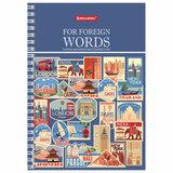 Тетрадь-словарь для записи иностранных слов А5 48 л., гребень, клетка, BRAUBERG, 403563