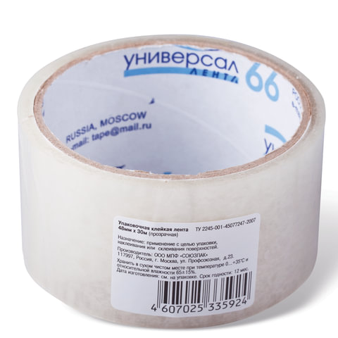 Клейкая лента упаковочная, 48 мм х 30 м, прозрачная, толщина 38 микрон, UNIVERSAL, 39661