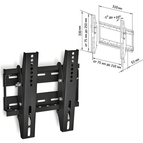 Кронштейн-крепление для ТВ настенный TRONE LPS30-50, VESA 75-200/200,17-32