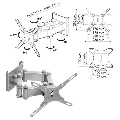 Кронштейн-крепление для ТВ настенный TRONE ЖК-130, VESA 75-200/200, 15-32