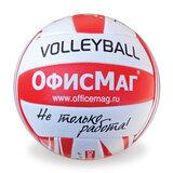 Мяч волейбольный ОФИСМАГ, красно-белый, +насос, 451029