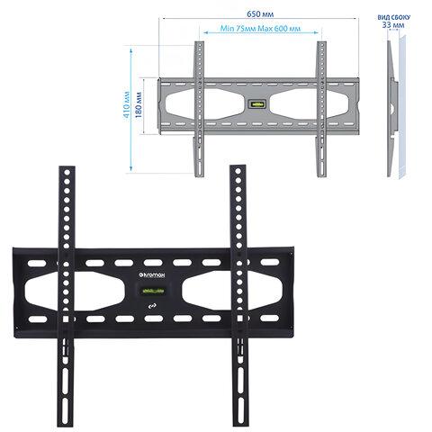 Кронштейн-крепление для ТВ настенный KROMAX STAR-11, VESA 75-600/400, 32-65