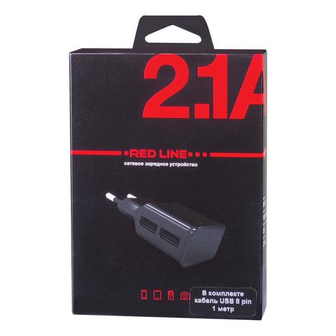 Зарядное устройство сетевое (220 В), RED LINE NT-2A, кабель для IPhone (iPad) 1 м, 2 порта USB, выходной ток 2,1 А,черное, УТ000012286