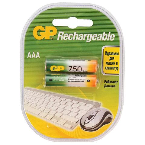 Батарейки аккумуляторные GP, AAA, Ni-Mh, 750 mAh, КОМПЛЕКТ 2 шт., блистер, 75AAAHC-2DECRC2