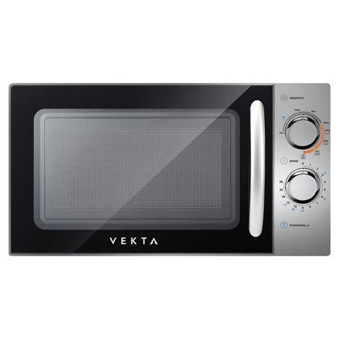Микроволновая печь VEKTA MG720AHS, объем 20 л, мощность 700 Вт, механическое управление, гриль, таймер, серебро, MCO00053714