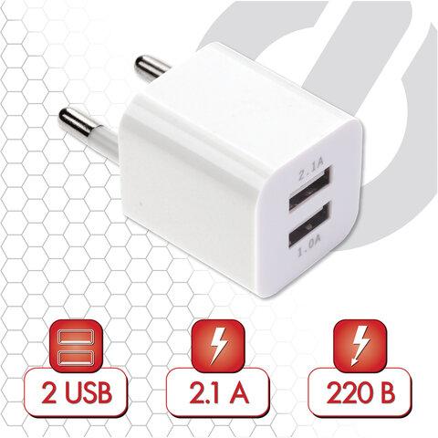 Зарядное устройство сетевое (220В) SONNEN, 2 порта USB, выходной ток 2,1 А, белое, 454797