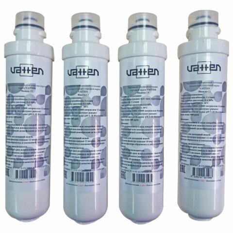 Фильтры для пурифайера VATTEN КОМПЛЕКТ 4 шт., 12 дюймов, ресурс 11000 л, 5599