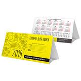 Календарь-домик ДКС, 2018, желтый, 502650
