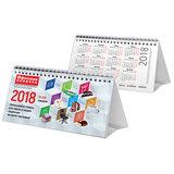 """Календарь-домик перекидной ДКС, 2018, """"Офисная Планета"""", 502655"""