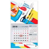 Календарь квартальный ДКС, 2018, синий, 502657
