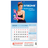 "Календарь квартальный ООТ, 2018, ""БХТ - ЛАЙМА"", 503156"