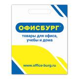 Пакет презентационно-упаковочный ОФИСБУРГ, 40х50 см, усиленная ручка