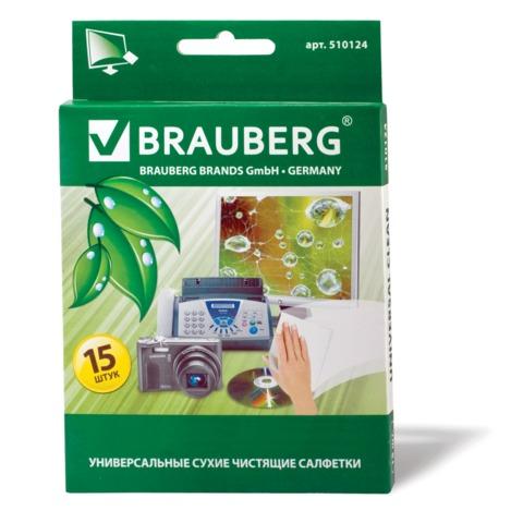 Чистящие салфетки BRAUBERG сухие безворсовые, 15шт., 510124
