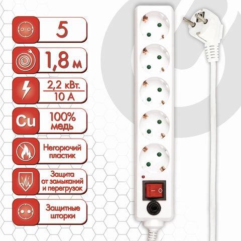 Сетевой фильтр SONNEN U-351, 5 розеток, с заземлением, выключатель, 10 А, 1,8 м, белый, 511424