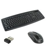 Набор беспроводной GEMBIRD KBS-8000, клавиатура, мышь 5 кнопок + 1 колесо-кнопка, черный