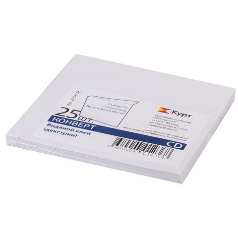 Конверты для CD/DVD (125х125 мм) без окна, бумажные, клей декстрин, КОМПЛЕКТ 25 шт., 201060.25