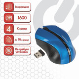 Мышь беспроводная SONNEN WM-250Bl, USB, 1600 dpi, 3 кнопки + 1 колесо-кнопка, оптическая, синяя, 512644