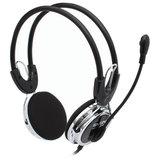 Наушники с микрофоном (гарнитура) SVEN AP-525MV, проводные, 2,2 м, с оголовьем, черные, SV-0410525MV