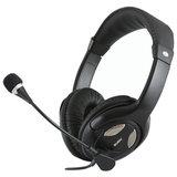 Наушники с микрофоном (гарнитура) SVEN AP-670MV, проводные, 2,5 м, с оголовьем, черные, SV-0410670MV