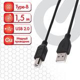 Кабель USB 2.0 AM-BM, 1,5 м, SONNEN, медь, для подключения периферии, черный, 513118