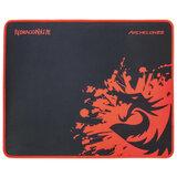 Коврик для мыши игровой REDRAGON Archelon M, ткань+резина, 330х260х5 мм, черный, 70237