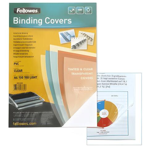 Обложки для переплета FELLOWES, комплект 100 шт., Transparent, А4, пластиковые, 150 мкм, прозрачные, FS-53760