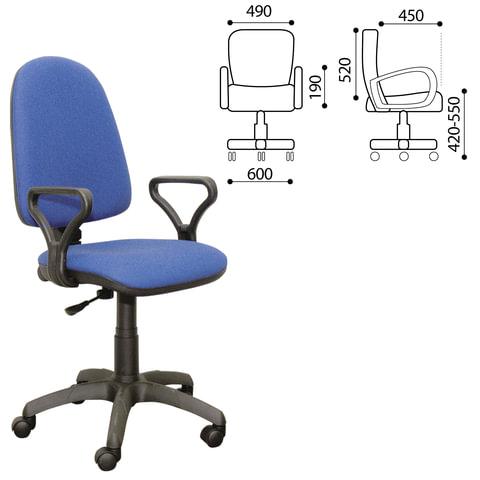 """Кресло оператора """"Престиж"""", регулируемая спинка, с подлокотниками, черно-синее В-12"""