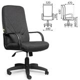 """Кресло офисное """"Менеджер"""", ткань, монолитный каркас, серое С-73, В-40"""
