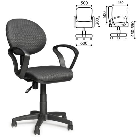 """Кресло оператора """"Офисное №1"""", СН 682 с подлокотниками, черно-серое JP-15-1, ш/к 48216"""
