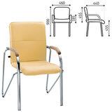 """Кресло для приемных и переговорных """"Samba"""", деревянные накладки, хромированый каркас, кожзам песоч."""