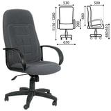 """Кресло офисное """"Универсал"""", СН 727, серое, 1095994"""