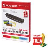 Пленки-заготовки для ламинирования А5, КОМПЛЕКТ 100 шт., 100 мкм, BRAUBERG, 530805