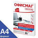 Обложки картонные для переплета, А4, КОМПЛЕКТ 100 шт., тиснение под кожу, 230 г/м<sup>2</sup>, белые, ОФИСМАГ, 530835