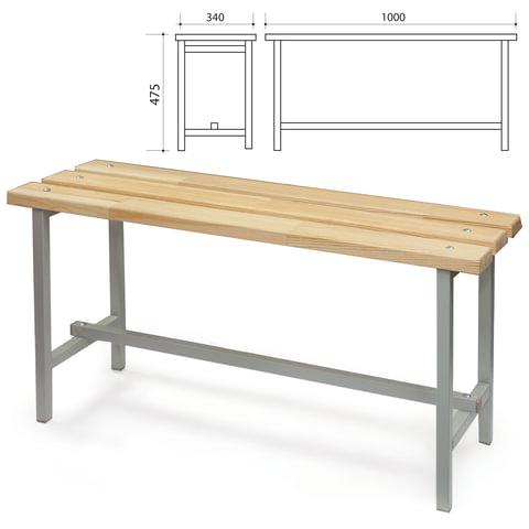 Скамья для раздевалок, 1000х340х475 мм, каркас металлический серый, сиденье дерево, П-13Д
